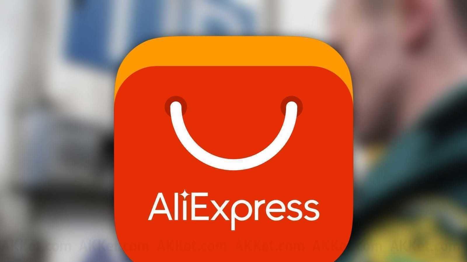 Vender en AliExpress - Agencia especializada en AliExpress