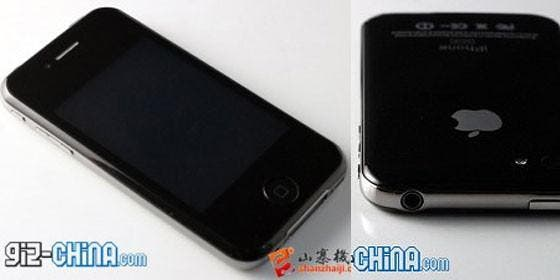 iPhone5 falso