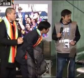 Captura de la entrevista a Messi en el Internacional de Yokohama.
