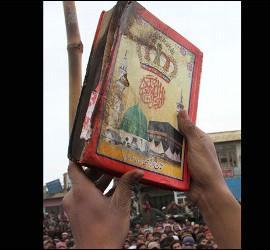 Ejemplar del Corán profanado