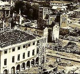 Guernica tras el bombardeo.