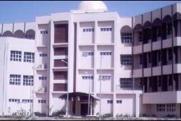 Universidad de Bayero, donde se produjo el atentado