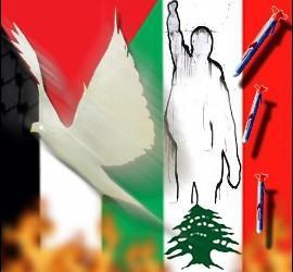 Palestinos en Líbano