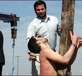 Flagelación islámica en Arabia Saudí.