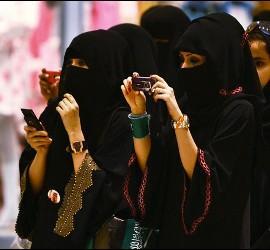 Mujeres en Arabia Saudí.