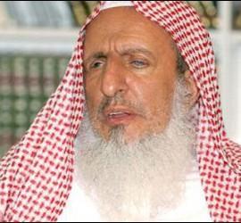 El gran muftí de Arabia