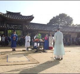 Ceremonia de casamiento tradicional