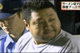 shinichiro Imanishi