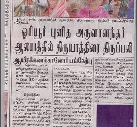 Un sacerdote dalit dando misa en la diócesis de Ramanadapuram