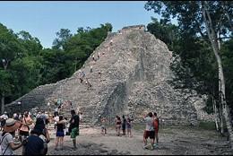 Pirámide de Nohoch Mul, Cobá