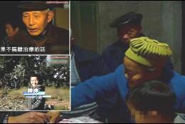 El niño chino, su abuelo y los vecinos