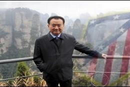 Wang.
