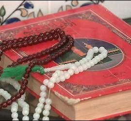 Clases de Islam