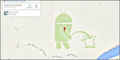 Un mensaje oculto de Google Maps: Android se burla de Apple en Pakistán.