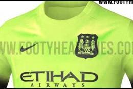 Tercera camiseta Manchester City 2016.