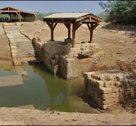 El lugar del bautismo de Jesús