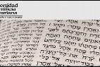 VIII Congreso Bíblico Internacional