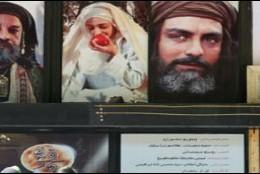 Cartel de la película de Mahoma