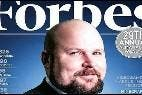 Markus Persson no ha encontrado la felicidad en el dinero
