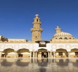La universidad de Al-Azhar