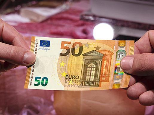 este es el nuevo billete de 50 euros que entrar en circulaci n en 2017 econom a pd am rica. Black Bedroom Furniture Sets. Home Design Ideas