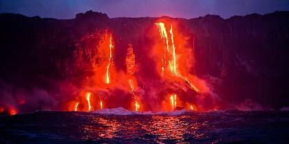Volcán Hawai