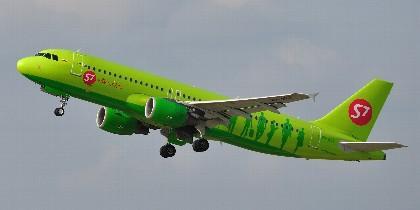 Avión de Siberia Airlines