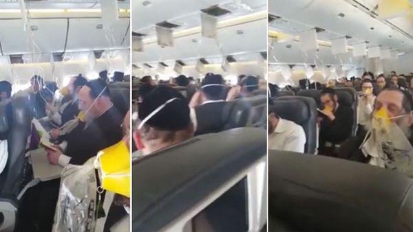 Los asustados pasajeros