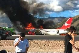 El accidente del avión de Peruvian Airlines