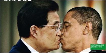 Los posters, en 2011, mostraban a media docena de líderes mundiales besándose, incluidos el chino Hu Jintao y el estadounidense Barack Obama.
