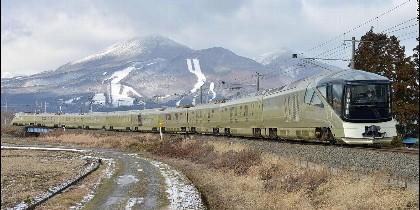 El lujoso tren Shiki-Shima.