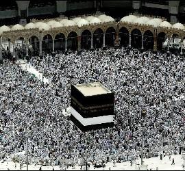 Misil a La Meca