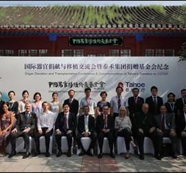 Visita de Sánchez Sorondo a China