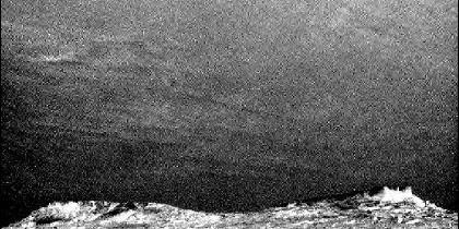 Fenómeno en Marte