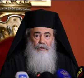El patriarca griego de Jerusalén, Teófilo III
