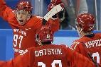 El equipo ruso de hockey