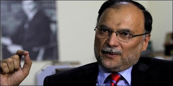 El ministro de interior de pakist n resulta herido en un for El ministro de interior
