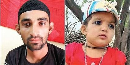 Nawab Ali Qureshi y la infortunada pequeña