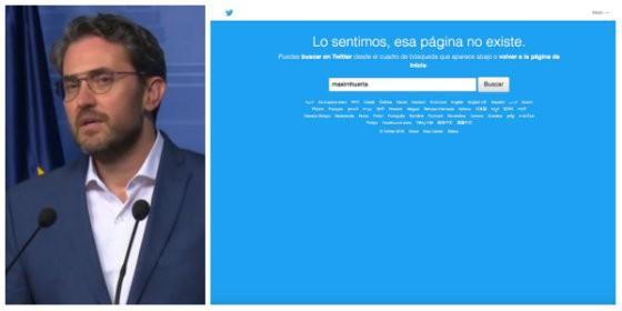 Máxim Huerta presenta su dimisión como ministro de Cultura y Deporte