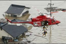 Fuertes lluvias e inundaciones en Japón