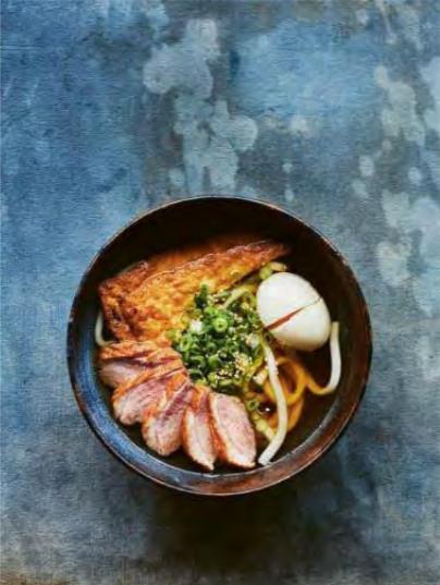 Cocina Japonesa Recetas Faciles | Japaneasy O El Arte De Las Recetas Japonesas Faciles De Tim