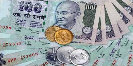 Rupia india.