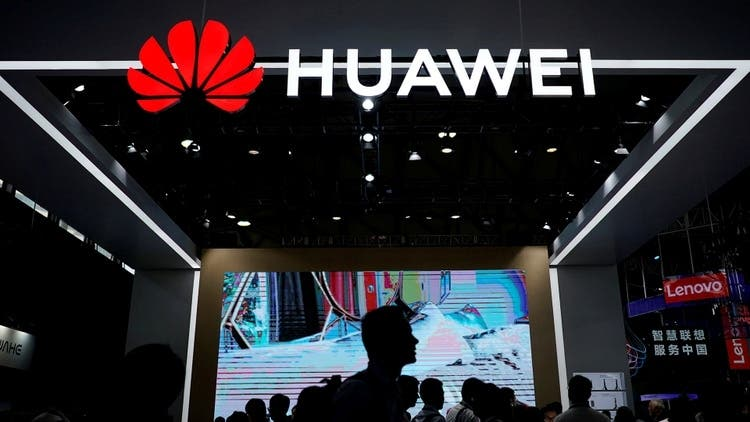 Detienen a un directivo acusado de espionaje — Huawei