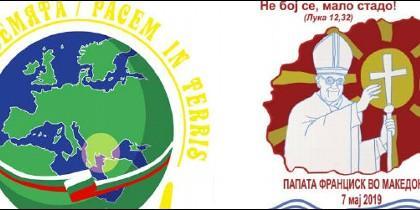 Los logos de la visita papal a Bulgaria y Macedonia