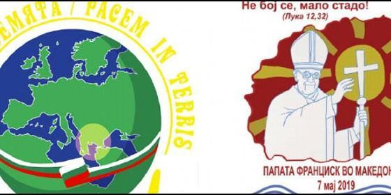 El papa Francisco visitará Bulgaria y Macedonia