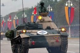 Carro de combate AMX-30 del Ejército venezolano