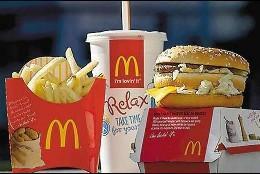 La hamburguesa, las patatas fritas, el Big Mac y el menú de McDonald's.