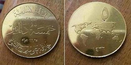 ISIS exhibe su moneda, el dinar de oro, para 'destruir al capitalismo'.