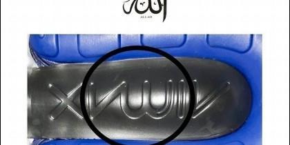 Tachan de 'blasfemo' un diseño que recuerda a 'Alá' en árabe