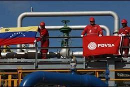 Trabajadores de la PDVSA chavista